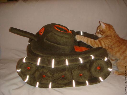 Аксессуары для кошек, ручной работы. Ярмарка Мастеров - ручная работа. Купить домик для кошки / собаки / хорька - Танк. Handmade.