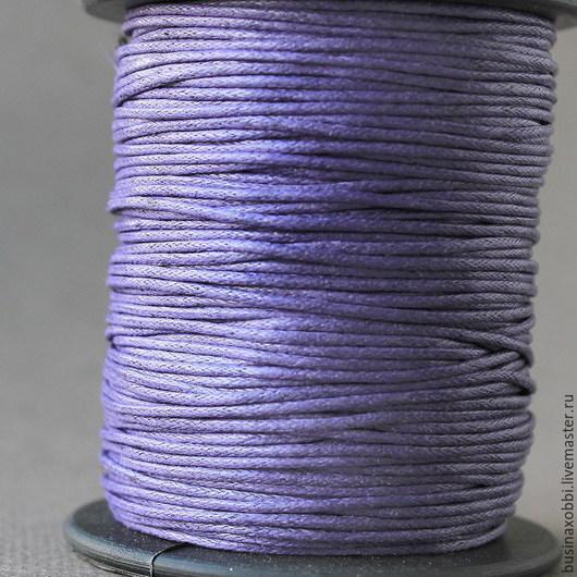 Шнур вощеный хлопок фиолетовый Шнур плетеный из хлопка фиолетового цвета  с восковой пропиткой диаметром 1 мм и длиной 10 метров для сборки украшений