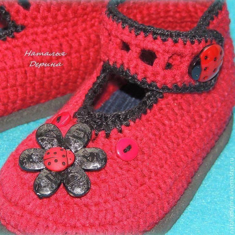 Пинетки туфельками связать