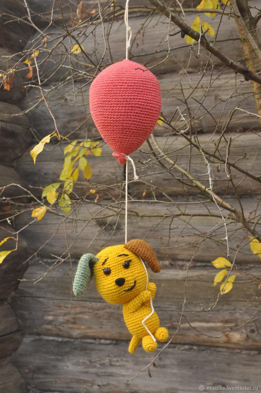 Собачка мобиль. Собачка на шаре. Собачка вязаная, Игрушки, Пушкино, Фото №1