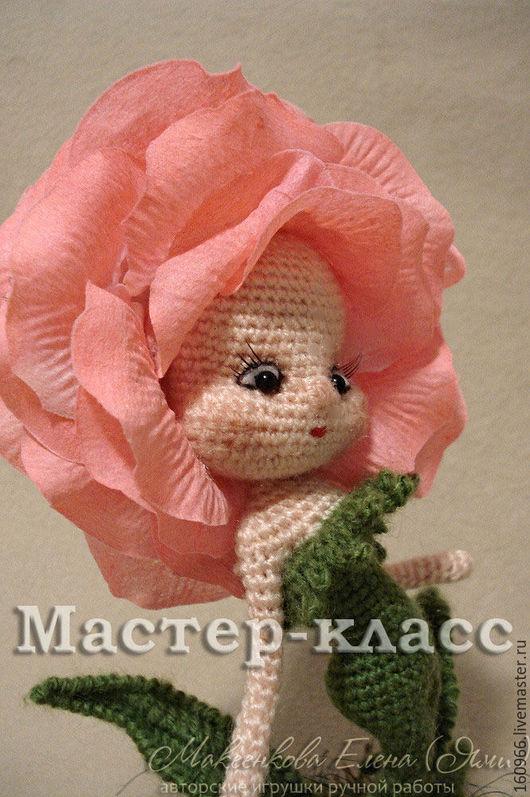 Вязание ручной работы. Ярмарка Мастеров - ручная работа. Купить МК по вязанию Розочки. Handmade. Роза, Вязание крючком