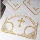 Набор для венчания\r\nВенчальный рушник:  40 x 200 см.\r\nСалфетка (2 шт.): 26 x 26 см.