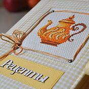 """Канцелярские товары ручной работы. Ярмарка Мастеров - ручная работа Кулинарная книга """"Медный чайник"""". Handmade."""