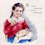 Алла - Ярмарка Мастеров - ручная работа, handmade
