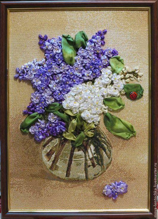 Картины цветов ручной работы. Ярмарка Мастеров - ручная работа. Купить Картина вышитая лентами Сирень. Handmade. Ленты атласные