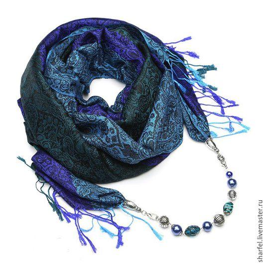 Шарфы и шарфики ручной работы. Ярмарка Мастеров - ручная работа. Купить Кашемировый шарф с бусами и бахромой (синий, голубой). Handmade.