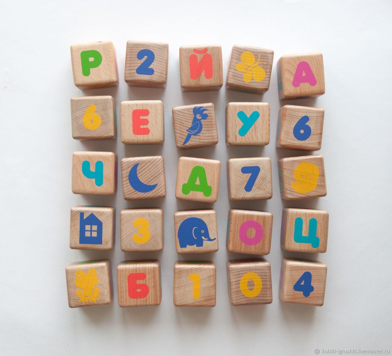 Кубики-алфавит с картинками