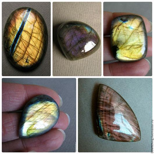 Размеры и цены камней указаны под фото. Скидка 25% №5 - Продан