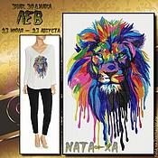 Материалы для творчества handmade. Livemaster - original item Lion rainbow. Handmade.