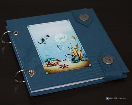 """Фотоальбомы ручной работы. Ярмарка Мастеров - ручная работа. Купить Фотоальбом """"Морское царство"""". Handmade. Синий, фотоальбом морской"""