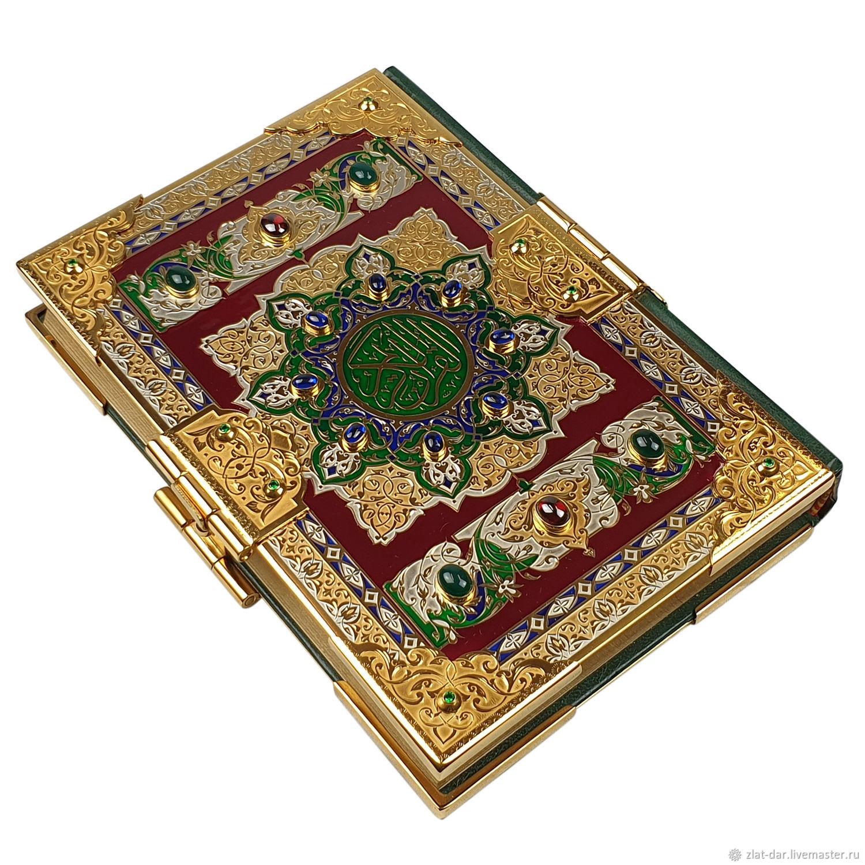 Мусульманский коран. Арт:057102С, Именные сувениры, Москва,  Фото №1