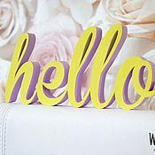 Для дома и интерьера ручной работы. Ярмарка Мастеров - ручная работа Слово hello. Handmade.
