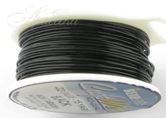 Проволока медная черного цвета 0.64мм (22ga) BEADSMITH (США) 13,72м