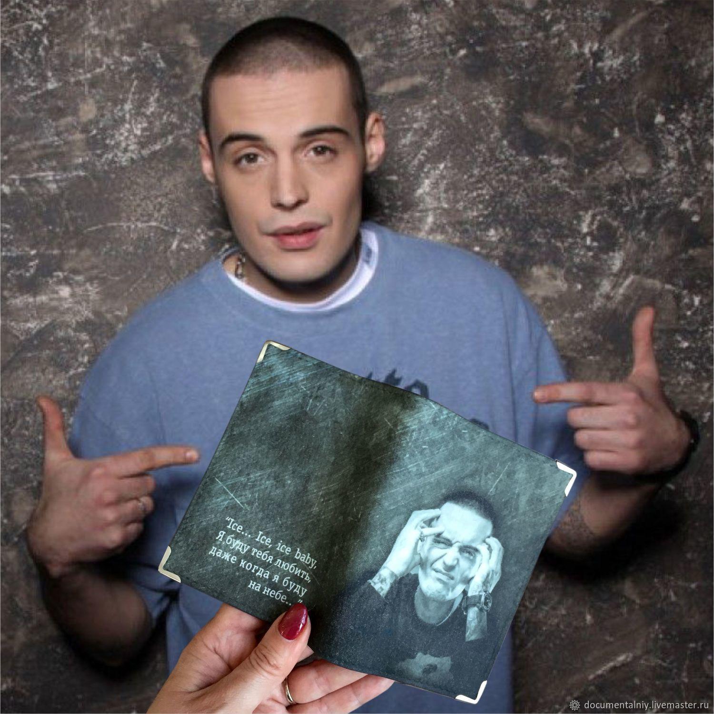 """Обложка на паспорт, обложка для автодокументов """"GUF"""", Passport cover, Obninsk,  Фото №1"""