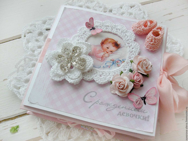 Конверты своими руками на рождение ребенка