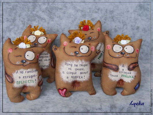 Ароматизированные куклы ручной работы. Ярмарка Мастеров - ручная работа. Купить Позитивные кошечки. Handmade. Коричневый, смешная игрушка