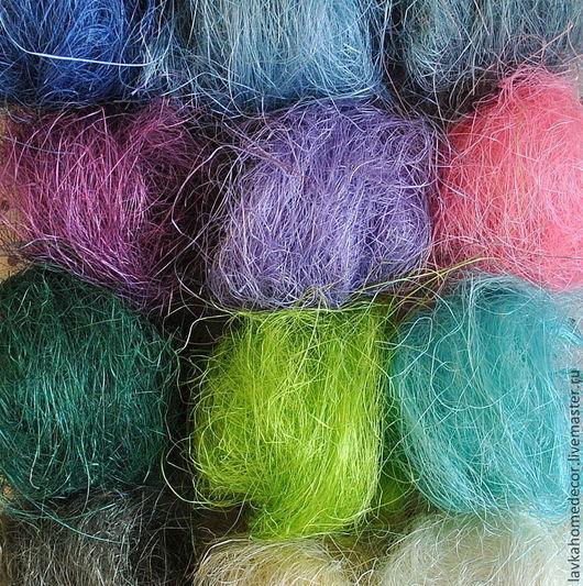 Сизаль волокно натур 12цветов 30гр