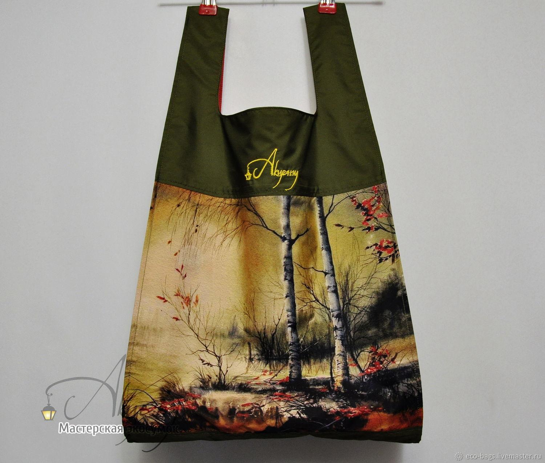 "Двойная сумка ""Ноябрь"", Сумка-шоппер, Гай,  Фото №1"