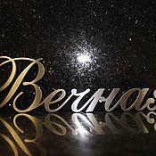 Дизайн и реклама ручной работы. Ярмарка Мастеров - ручная работа Прописные буквы из нержавеющей стали. Handmade.