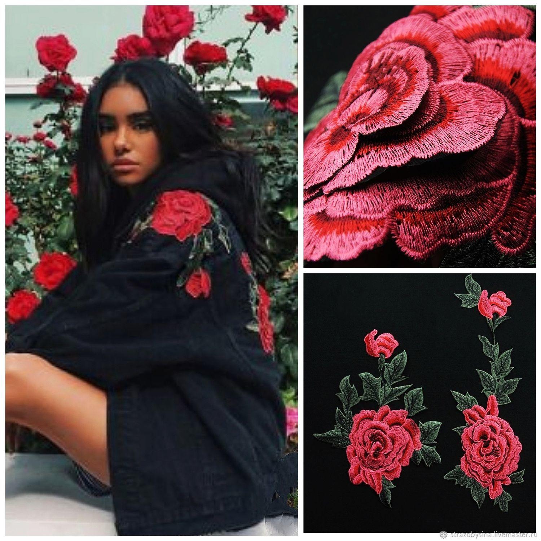 Аппликация Красная Роза для декора одежды, комплект, Аппликации, Санкт-Петербург,  Фото №1