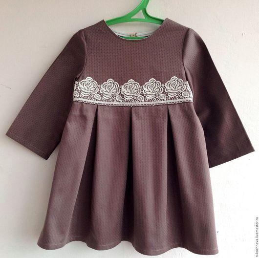Одежда для девочек, ручной работы. Ярмарка Мастеров - ручная работа. Купить Детское платье с кружевом. Handmade. Коричневый, хлопок