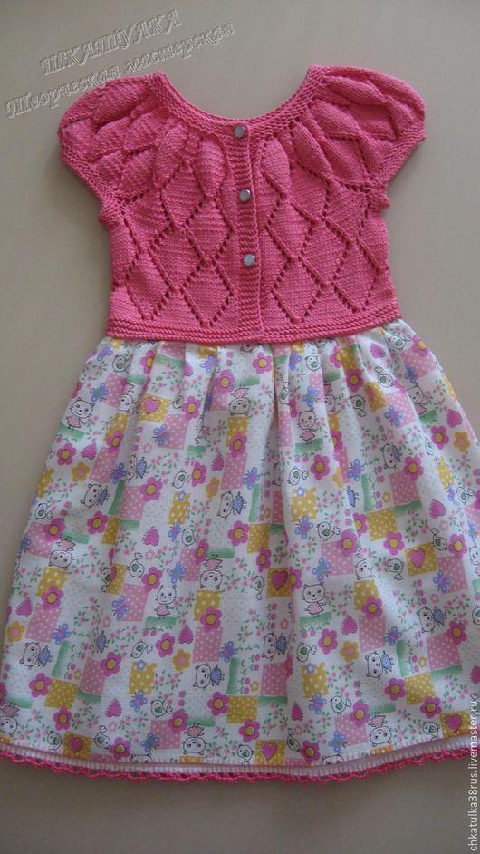 """Одежда для девочек, ручной работы. Ярмарка Мастеров - ручная работа. Купить Комбинированное платье для девочки """"Розовая мечта"""". Handmade. Коралловый"""