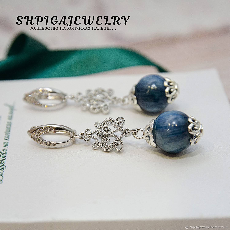 Earrings with natural kyanite `Sabrina`