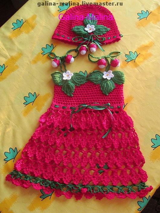 """Одежда для девочек, ручной работы. Ярмарка Мастеров - ручная работа. Купить Комплект """"Клубничка"""". Handmade. Вязаное платье, Вязание крючком"""