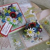 """Открытки ручной работы. Ярмарка Мастеров - ручная работа Открытка -коробочка с сюрпризом """" Полевые цветы"""". Handmade."""