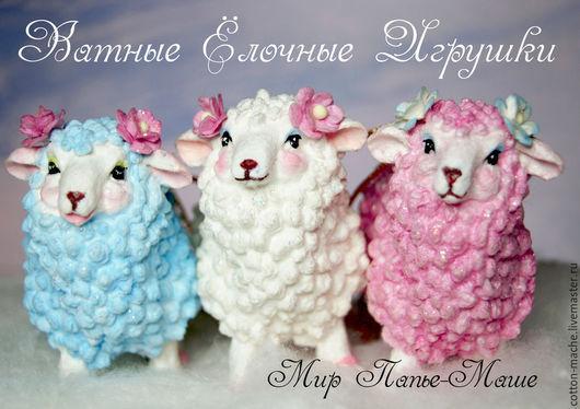 Новый год 2017 ручной работы. Ярмарка Мастеров - ручная работа. Купить Ватная ёлочная игрушка, овечка, фигурка (ВИ-1402). Handmade.