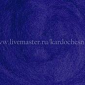 Материалы для творчества handmade. Livemaster - original item New Zealand cardoons K6005 100g.. Handmade.