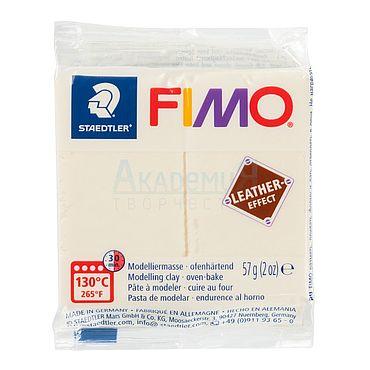 Материалы для творчества ручной работы. Ярмарка Мастеров - ручная работа Фимо FIMO Leather Effect полимерная глина 8010-029 слоновая кость. Handmade.