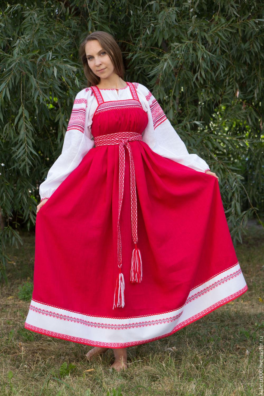 Купить народный костюм