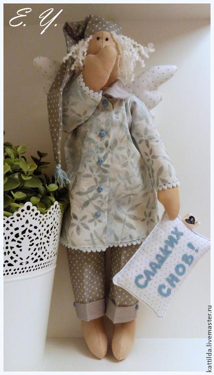 Куклы Тильды ручной работы. Ярмарка Мастеров - ручная работа. Купить Сонный ангелочек - мальчик. Handmade. Голубой, нежный