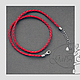 Для украшений ручной работы. Заказать Шнур плетёный ( искуственная кожа)  для кулона подвески. GalA beads. Ярмарка Мастеров.