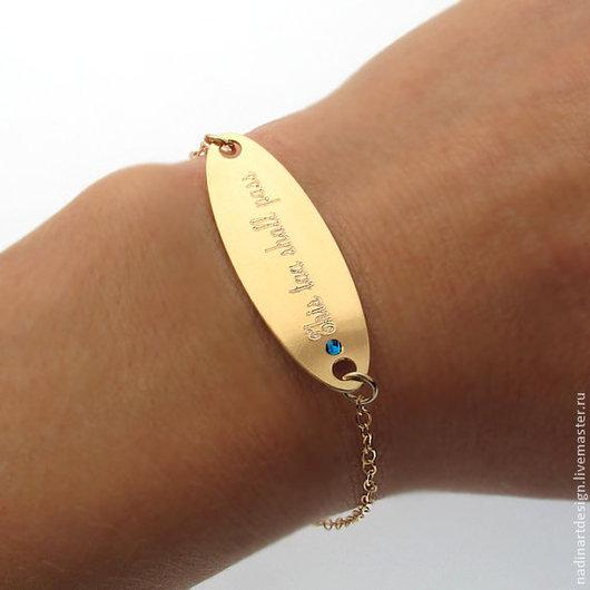 Золотой браслет на заказ