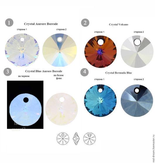 Для украшений ручной работы. Ярмарка Мастеров - ручная работа. Купить Swarovski 6428, 12мм, (4 цвета). Handmade. Голубой