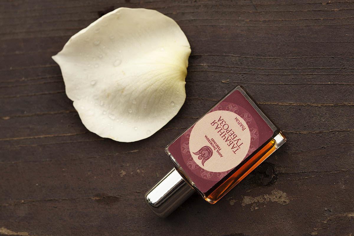 Табачная тубероза - натуральные духи с  кожано-цветочным ароматом.