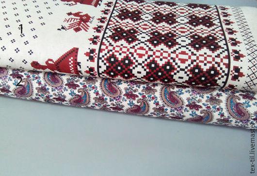 Шитье ручной работы. Ярмарка Мастеров - ручная работа. Купить Ткань полулён. Handmade. Комбинированный, ткань лен, ткань для одежды