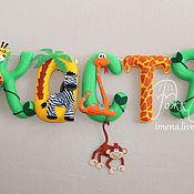 """Для дома и интерьера ручной работы. Ярмарка Мастеров - ручная работа Имена из фетра. """"Зов джунглей"""" - имя для декора детской комнаты.. Handmade."""
