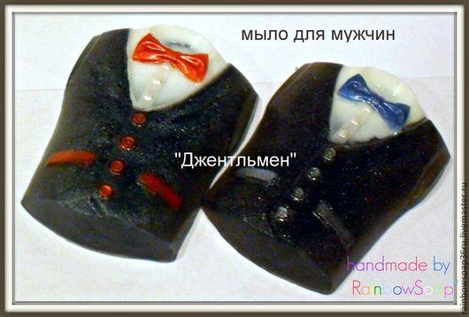 """Мыло ручной работы. Ярмарка Мастеров - ручная работа. Купить мыло для мужчин""""Джентльмен"""". Handmade. Мужской подарок, мыло для мужчин, бабочка"""