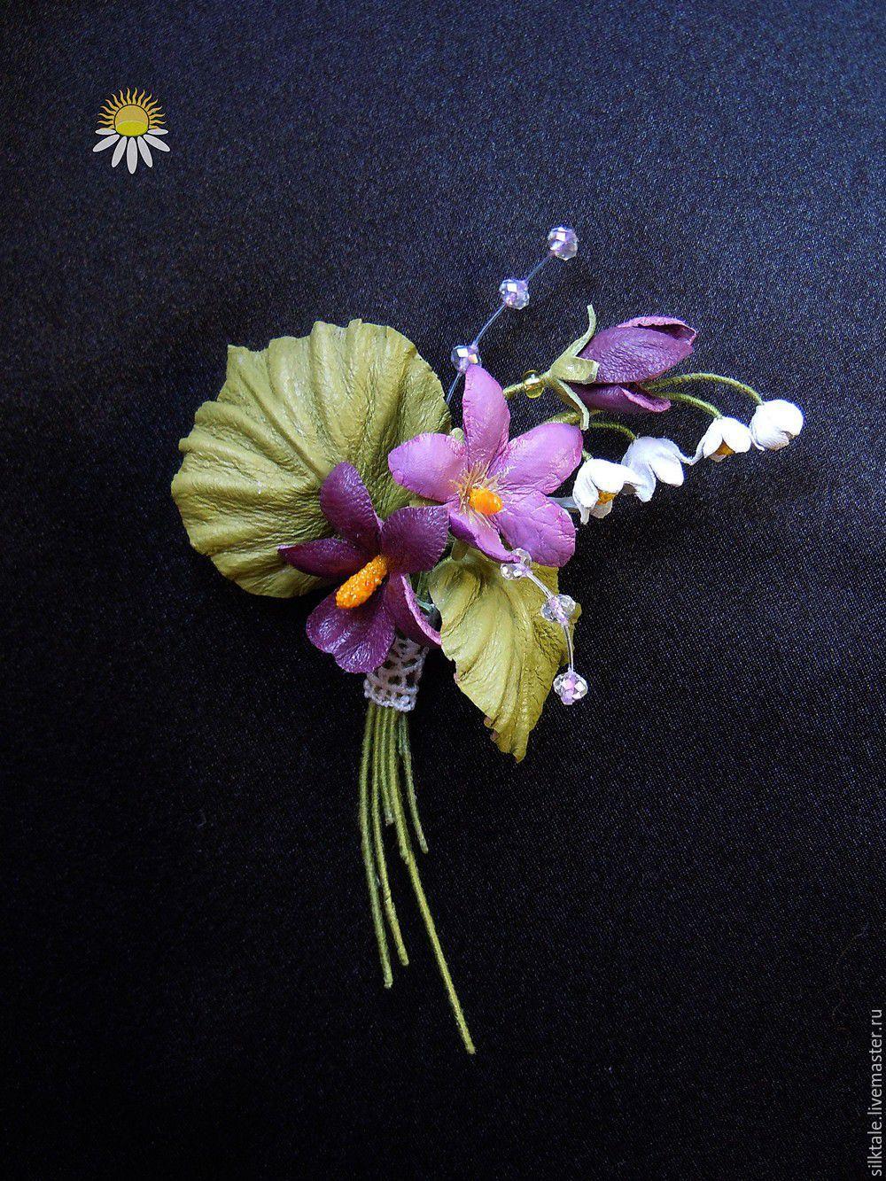 Купить брошь цветы шуточные подарок женщине