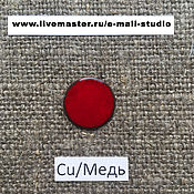 Материалы для творчества handmade. Livemaster - original item Enamel EFCO deaf Red cardinal No. №1144 ground 10 grams. Handmade.