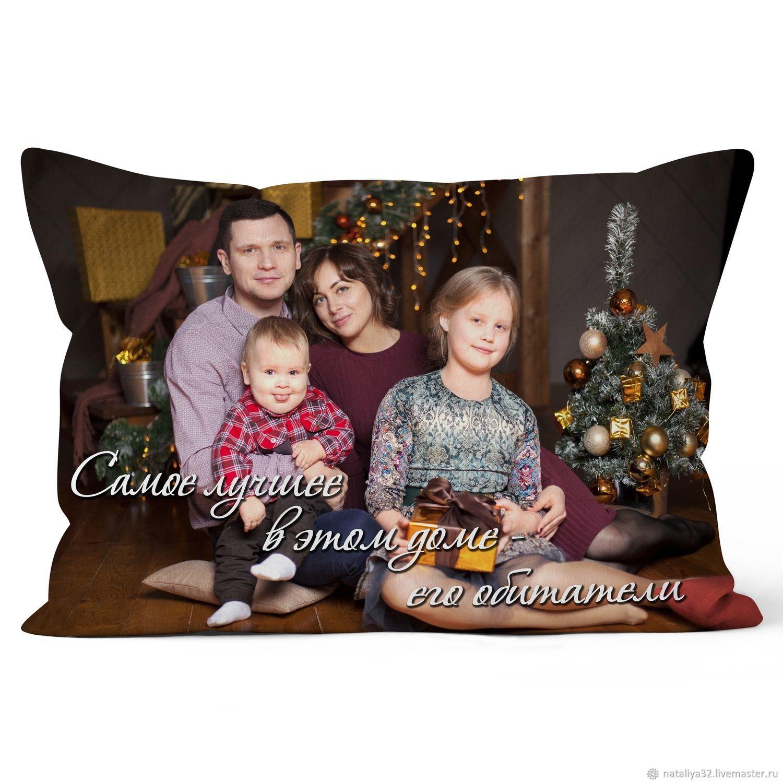 Подушка с фото на заказ красноярск