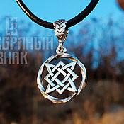 Pendants handmade. Livemaster - original item Amulet Star Of Russia, Svarog Square. Silver 925 art.1013101. Handmade.