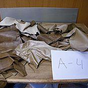 Материалы для творчества ручной работы. Ярмарка Мастеров - ручная работа Куски мебельной кожи. Handmade.