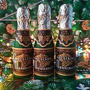 """Мыло ручной работы. Ярмарка Мастеров - ручная работа Мыло сувенирное """" шампанское """". Handmade."""