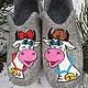 Обувь ручной работы. Ярмарка Мастеров - ручная работа. Купить домашние валяные тапочки из натуральной шерсти Телячьи нежности. Handmade.
