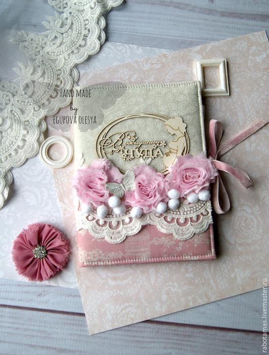 Блокноты ручной работы. Ярмарка Мастеров - ручная работа. Купить Дневник беременности. Handmade. Бледно-розовый, блокнот с нуля