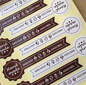 Материалы для творчества ручной работы. Ярмарка Мастеров - ручная работа НЕТ! Наклейка, стикер  (10 штук, большие). Handmade.